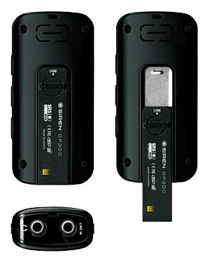 Siren DP300 MP3 Player