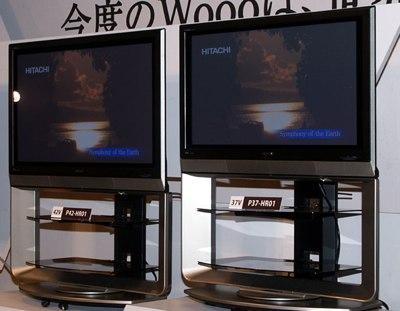 Hitachi P42-HR01, P37-HR01
