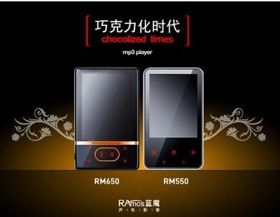RAmos RM650, RM550 Chocolized MP3 Players