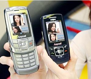 Samsung SPH-W2500 HSDPA phone