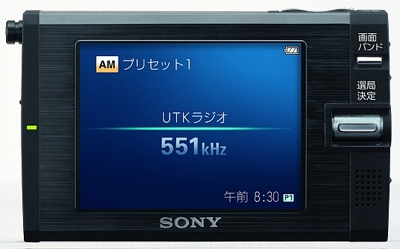 Sony XDV-100 1Seg Pocket TV
