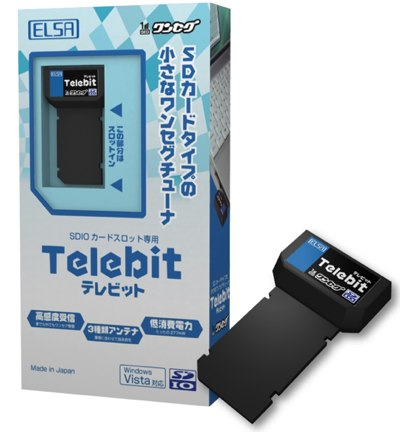 Elas TELEBIT SD 1Seg Digital TV Tuner