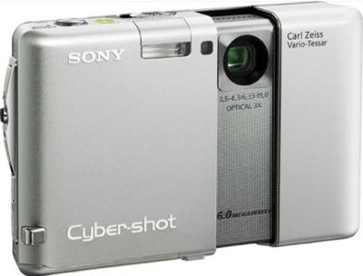 Sony CyberShot G1 Camera with WiFi