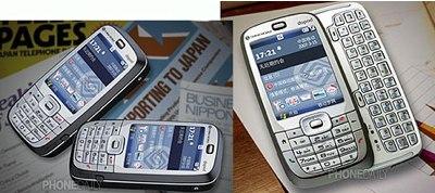 Dopod C730 / Orange E650 PDA Phone