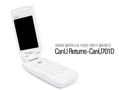 LG canU701D Phone