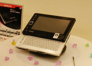 Haier X6 UMPC