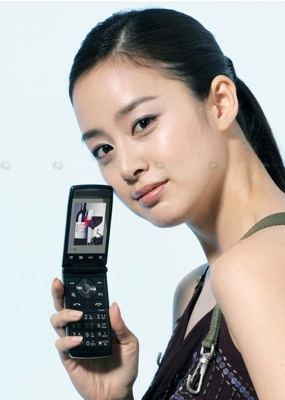 CYON LG-SV300 Wine Phone