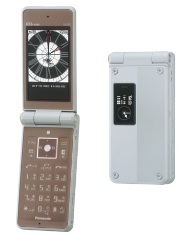 KDDI au Panasonic W52P