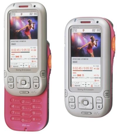 KDDI au Sony Ericsson W52S