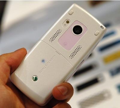 KDDI au Sony Ericsson W53S