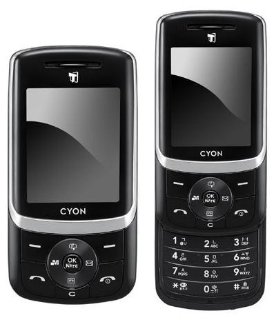 LG CYON SC330