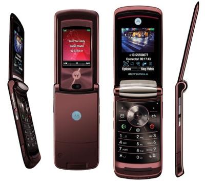 Motorola MOTORAZR 2 V9 / V9m