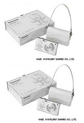 Panasonic LUMIX DMC-FX30 'ayumi hamasaki Hello Kitty' Edition