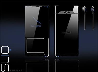 Samsung SLIQ Cellphone