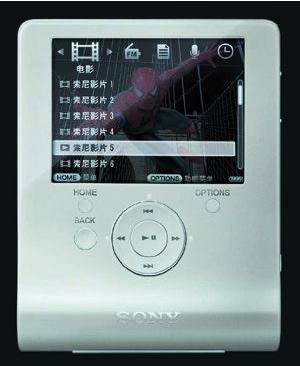 Sony PMX-U50