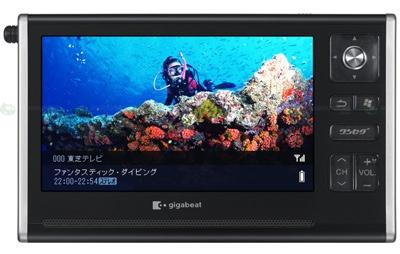 Toshiba gigabeat V401 and V801