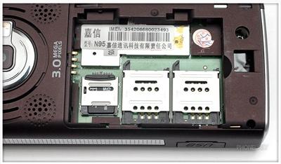 E-PDA V16 - Nokia N95 Clone