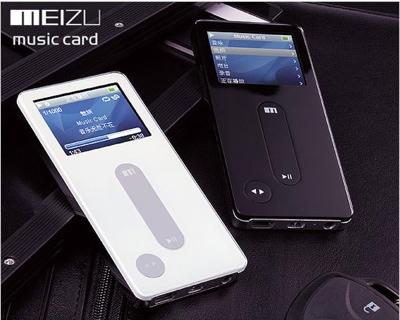 Meizu M3 Music Card