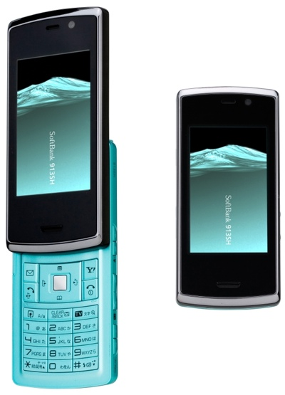 Softbank Sharp 913SH  HSDPA Phone