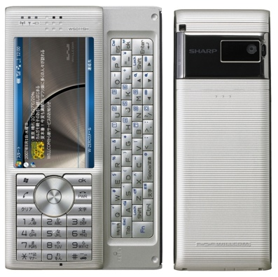 Willcom Sharp Advanced/W-ZERO3[es] WS011SH PDA Phone