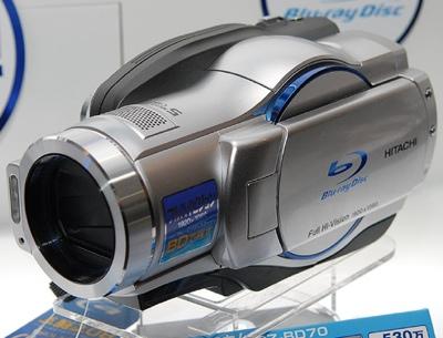 Hitachi DZ-BD7H and DZ-BD70