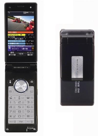 NTT DoCoMo Sharp SH903iTV Mobile Phone