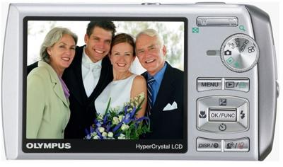 Olympus Stylus 1200 12MP Digital camera