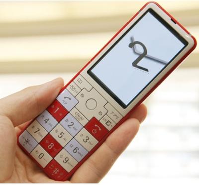 KDDI au Infobar 2 Candybar Phone