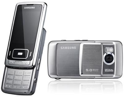Samsung G800 - 5MP Camera Phone