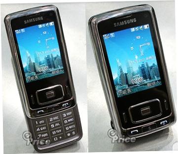 Samsung-G808-Slider-5MP-Camera-1.jpg