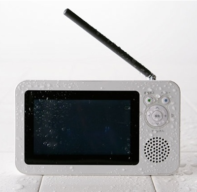 Sanyo LVT-WD40 Waterproof Portable LCD TV