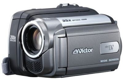 JVC / Victor Everio GD-D850 Camcorder