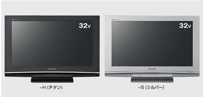 Panasonic Viera LX80 Series LCD TVs