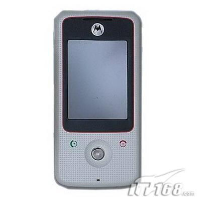 Motorola A810 Linux-based Phone