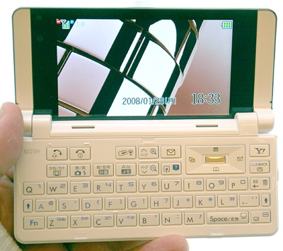 Softbank / Sharp 922SH Smartphone