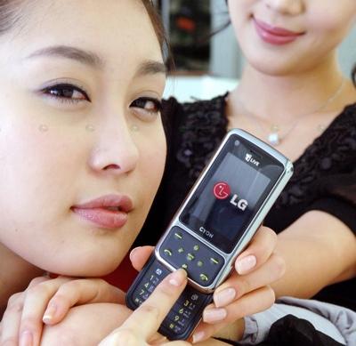 LG-SH240 - Feel like Skin