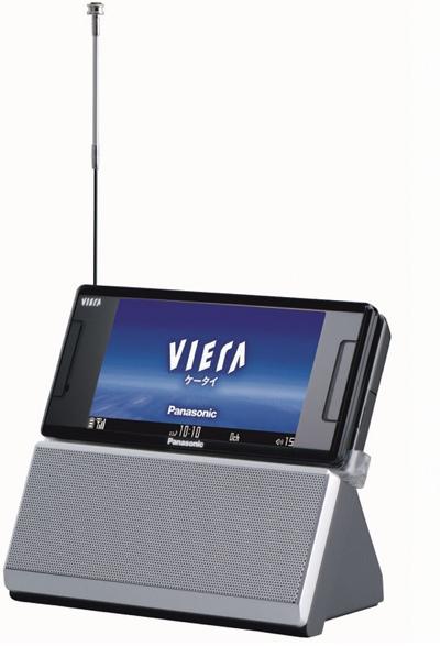 NTT DoCoMo / Panasonic FOMA P905iTV Viera Phone
