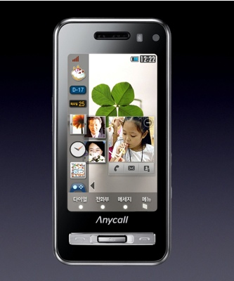 Samsung AnyCall Haptic Phone
