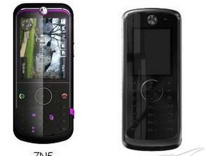 Motorola ZN5 L800T