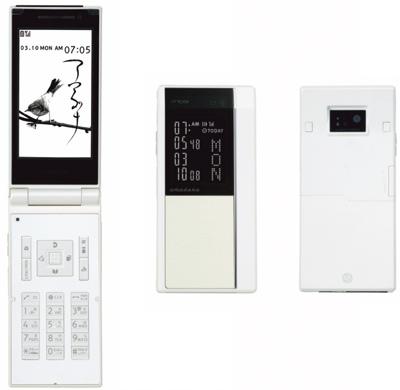nec-nttdocomo-foma-n705i-phone.jpg