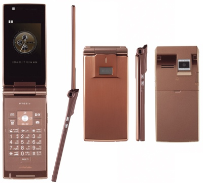 panasonic-nttdocomo-foma-p705iu-phone-1.jpg