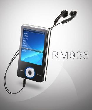 RAmos RM935 PMP