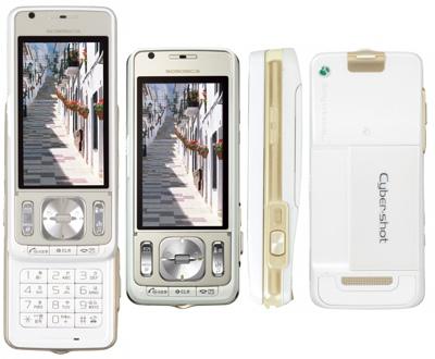 sony-ericsson-nttdocomo-so905ics-cyber-shot-phone-2.jpg
