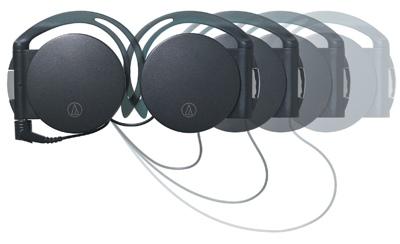 Audio-Technica ATH-EQ700 Earphones