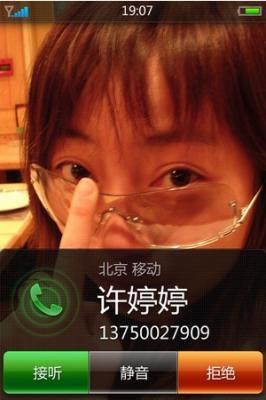 meizu-m8-iphone-clone-ui-2.jpg