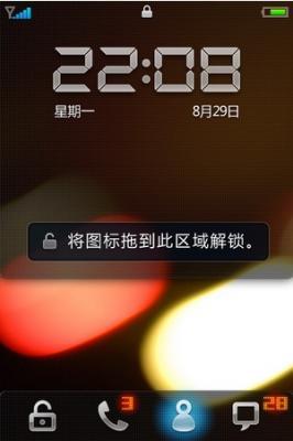 meizu-m8-iphone-clone-ui-3.jpg