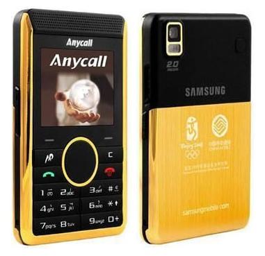 Samsung P318+ Olympic Phone