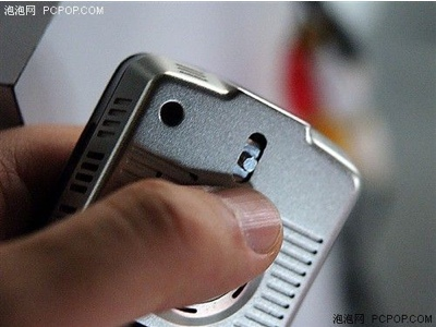 cking-projector-phone-2.jpg