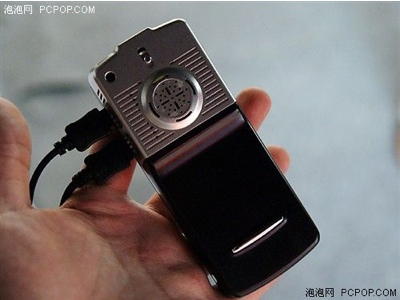 cking-projector-phone-3.jpg