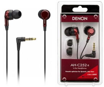 Denon AH-C252 In-ear Headphones